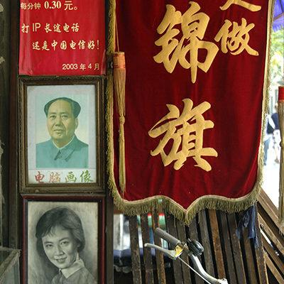 China travel photographs